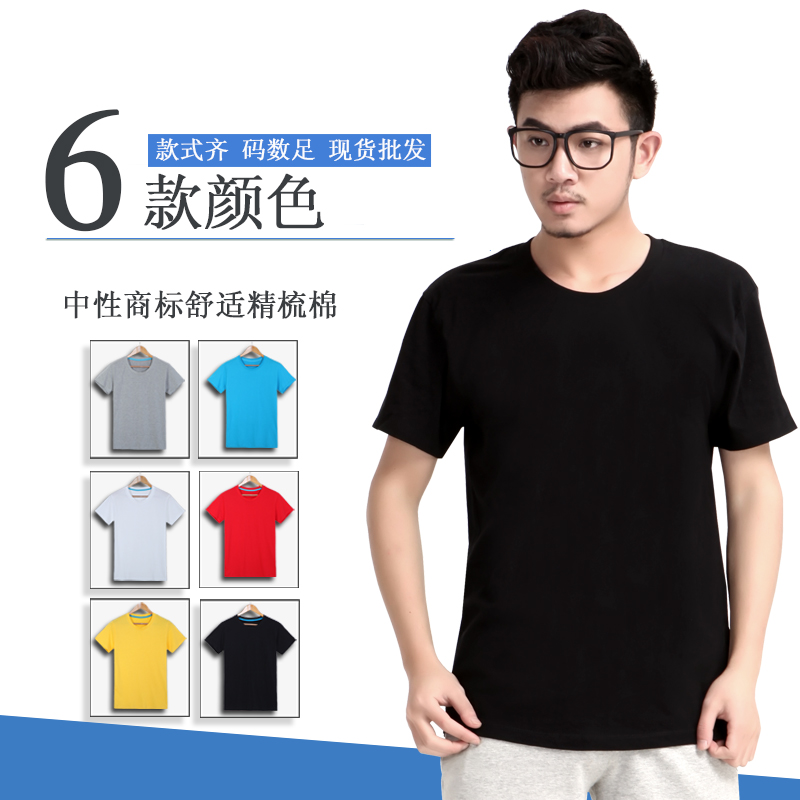 Shirts fun diy custom photo couple shirt custom personalized t-shirt class service men and women short sleeve t-shirt printing custom