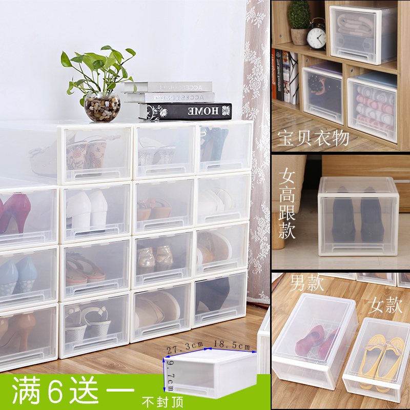 Shoebox thick transparent shoe box drawer storage box transparent shoebox storage box finishing cabinet drawers