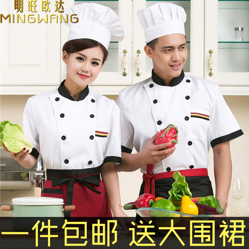 Short sleeve chef service hotel chef service hotel chef uniforms cake bakers kitchen room overalls summer men and women