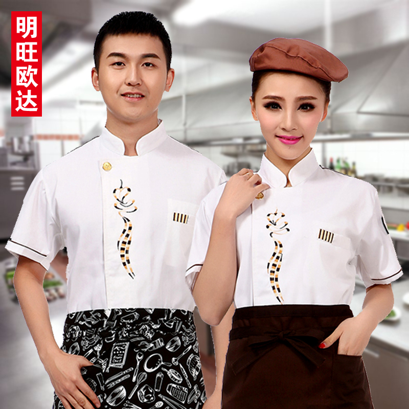 Short sleeve chef service hotel chef service hotel restaurant cake room hotel chef clothing kitchen clothes for men and women double-breasted