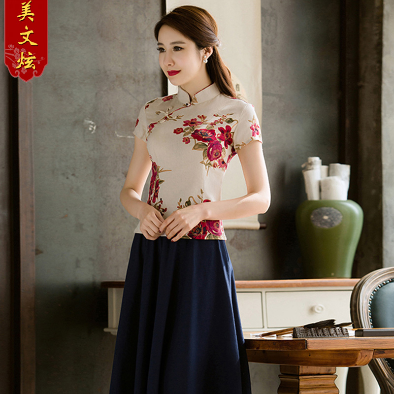 Short sleeve shirt fashion improved cheongsam 2016 summer new slim ms. tang cheongsam dress chinese cheongsam dress retro