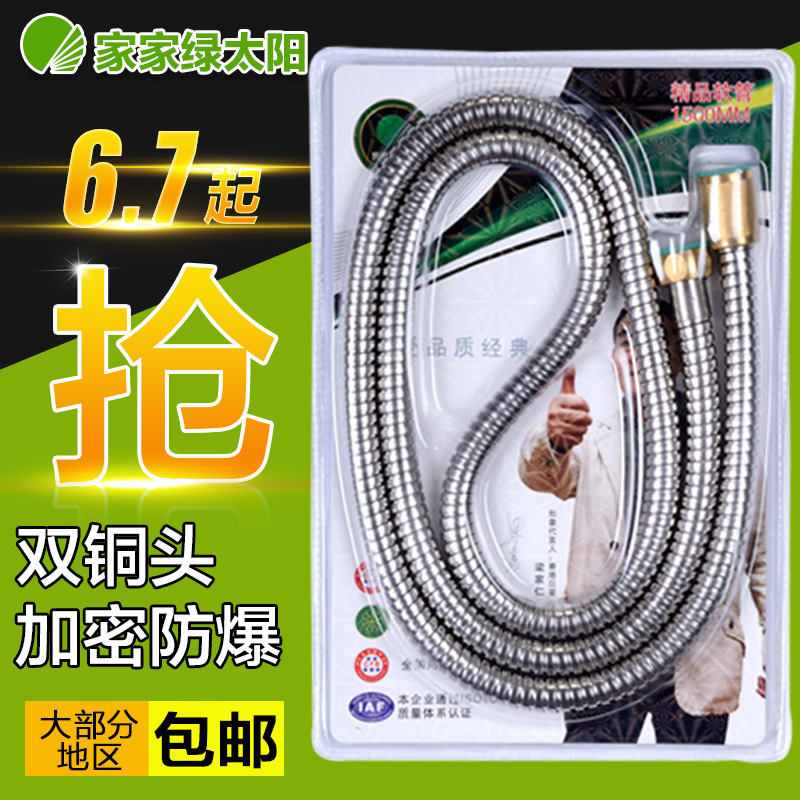 Shower hose 1.5 m 2 m 3 m proof braided hose nozzle rain shower head water heater pipe fittings