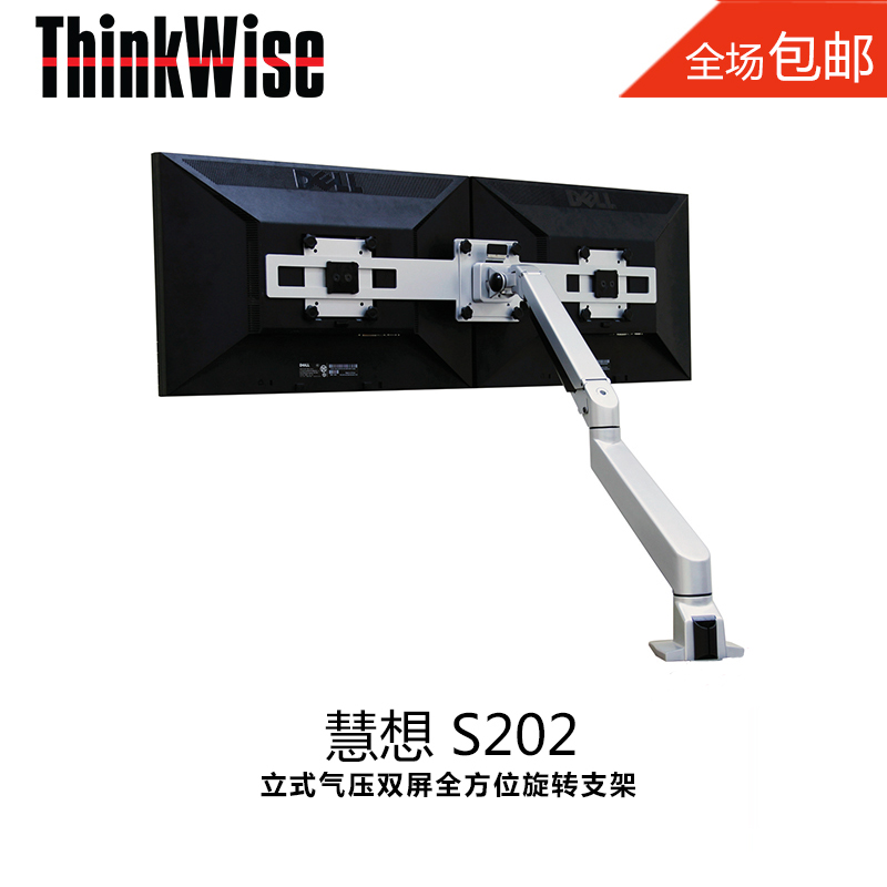 Shu hui want dual lcd computer monitor stand universal pneumatic rotary lift the computer stand rack s202