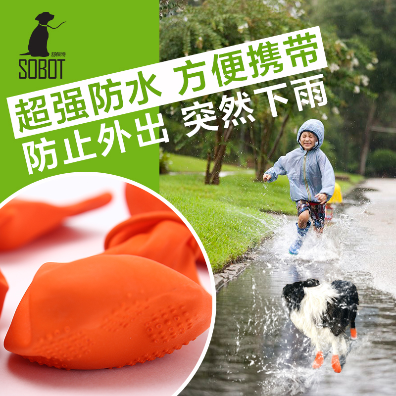 Shu paute pet snowshoe kit waterproof dog shoes pet shoes slip waterproof rain boots rain boots dirty dog