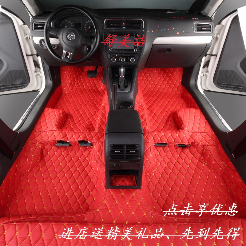 Shu xin us clean dedicated honda xr-v chi bin jed new civic accord fit front range of cr-v car Leather floor