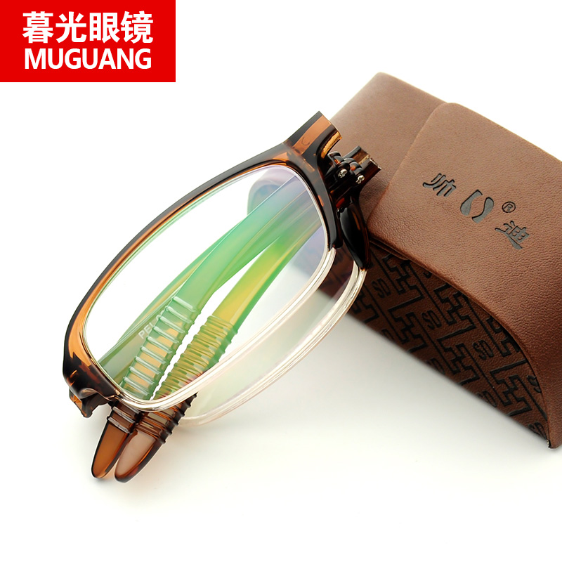 Shuai di brand tr90 lightweight portable folding reading glasses male and female models slip half a box of old light glasses
