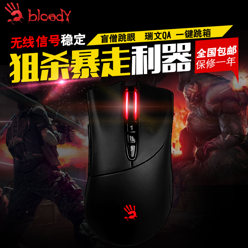 Shuangfeiyan bloody hands ghost light jog r30 zero latency wireless gaming mouse macro programming lol gaming mouse