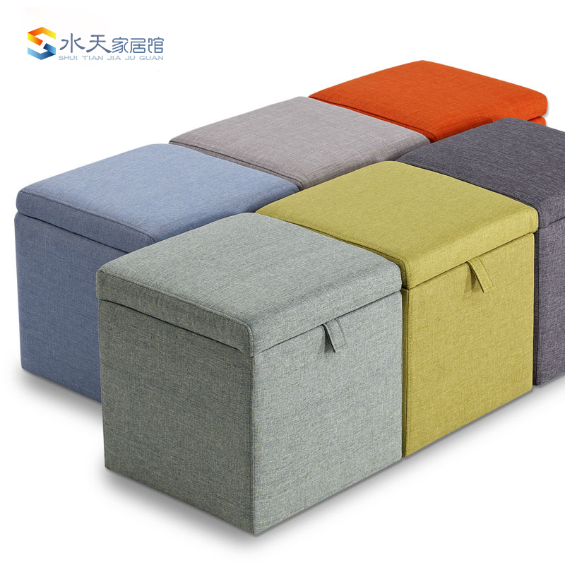 Get Quotations · Shuitianyise type wear shoes storage stool changing his shoes sofa stool step stool stool stool simple  sc 1 st  Shopping Guide - Alibaba & China Hospital Step Stool China Hospital Step Stool Shopping ... islam-shia.org