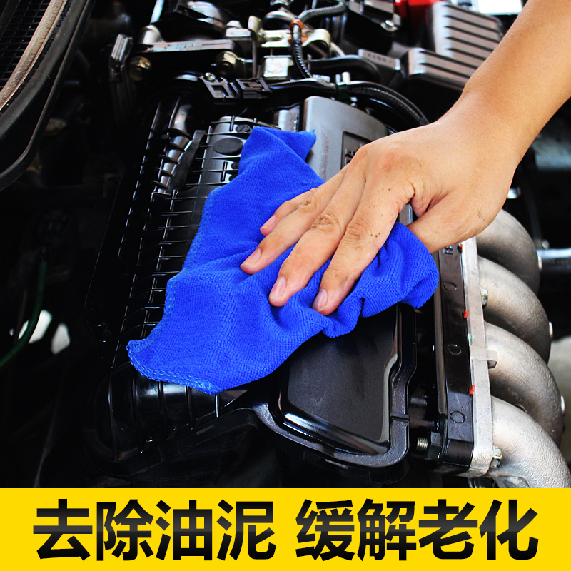 Shun automotive engine cabine ambiant external oil foam exterior cleaning agent strong cleaning engine protection agent