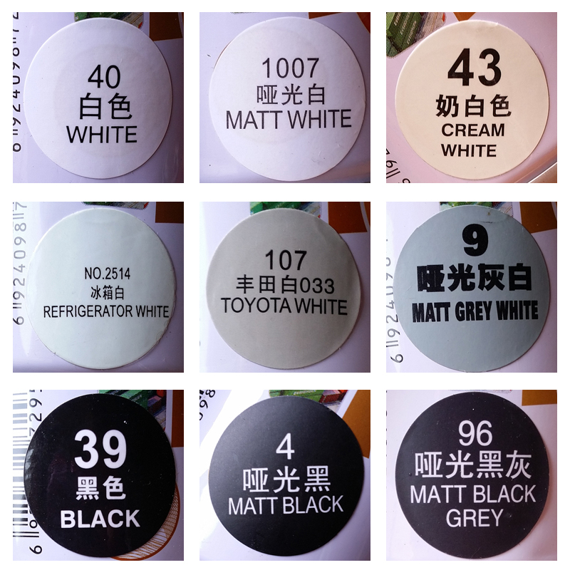 Shun black automatic spray painting hand painting furniture matte black motorcycle bike wheel white graffiti spray irrigation