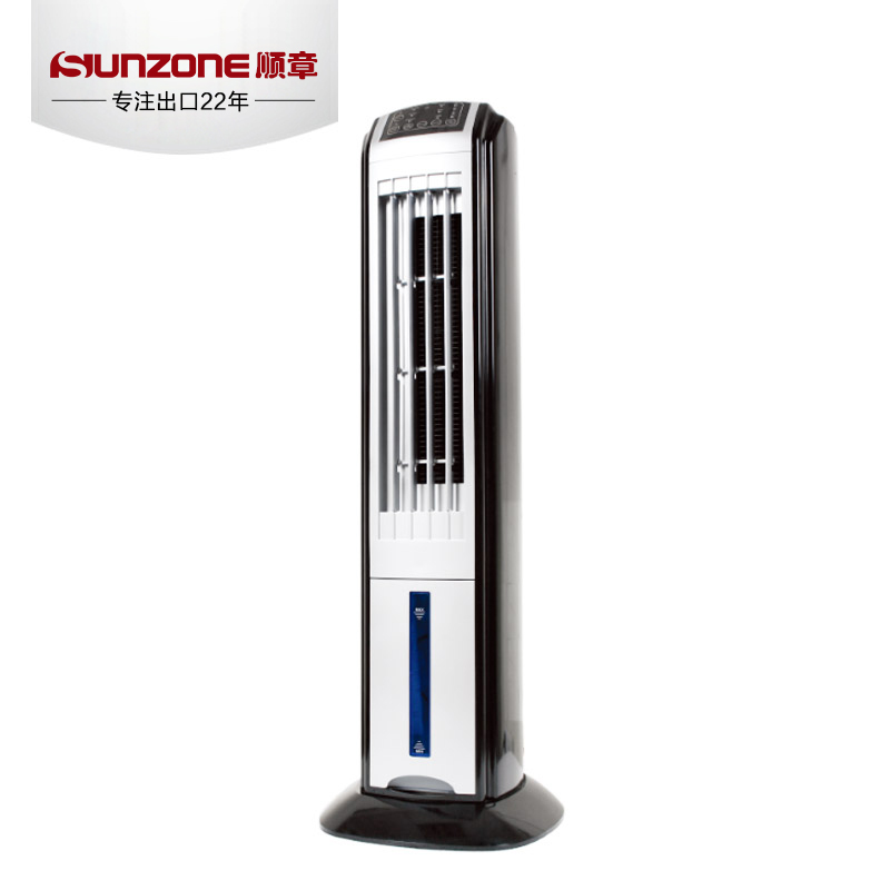 Shun fan small air conditioning refrigeration ice cold air conditioning fan single cold air conditioning fan cooled air conditioning home air cooler