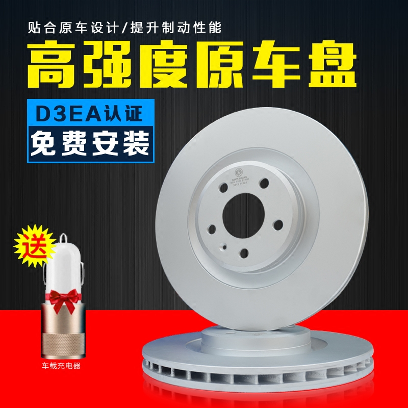 Shun nissan nissan tiida livina new sylphy teana tiida qashqai trail geniss positronic light perforated brake discs