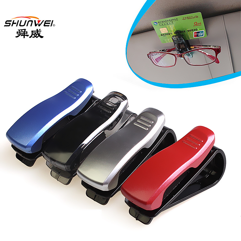 Shun wei car glasses clip visor clip glasses frame multifunction car glasses clip paper clip card holder