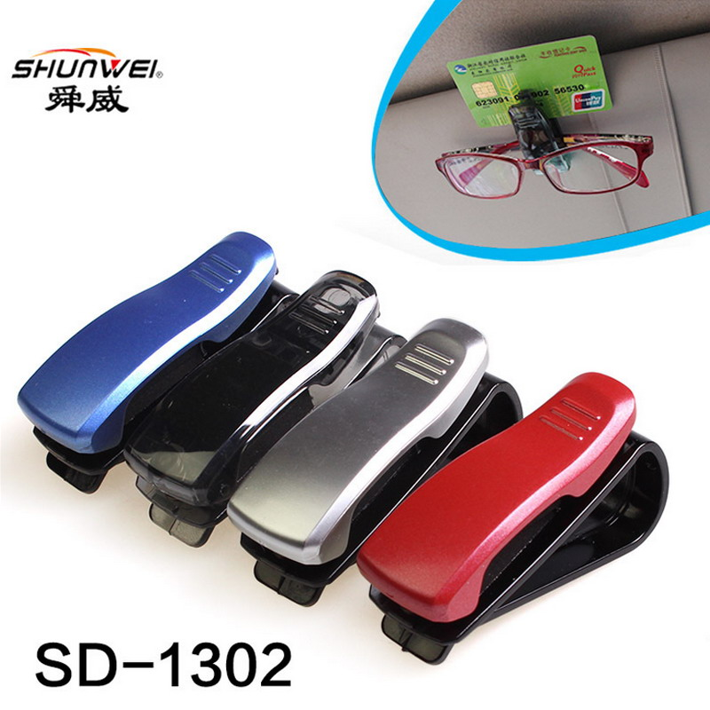 Shun wei car visor car glasses clip paper clip car clip car glasses frame glasses box sunglasses