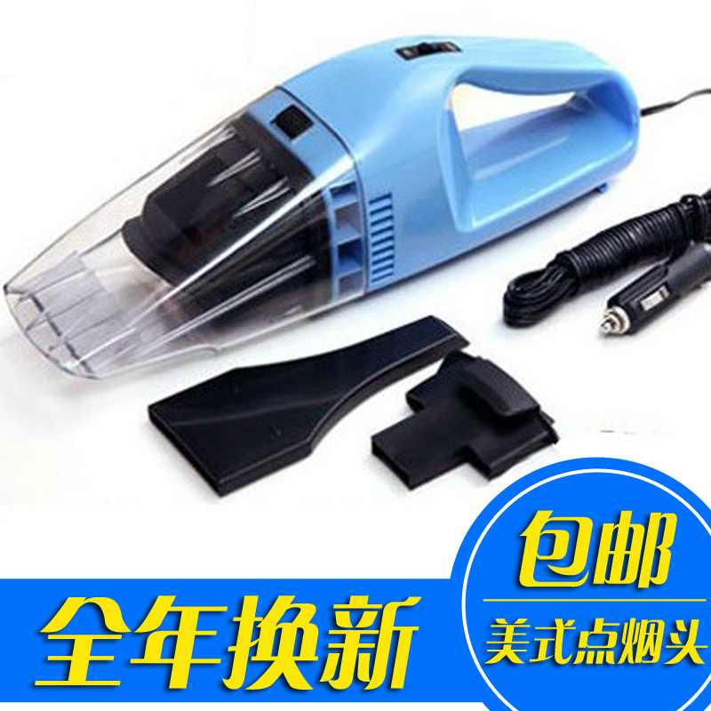 Shun wei car with a vacuum cleaner car vacuum cleaner wet and dry super power car cleaning supplies