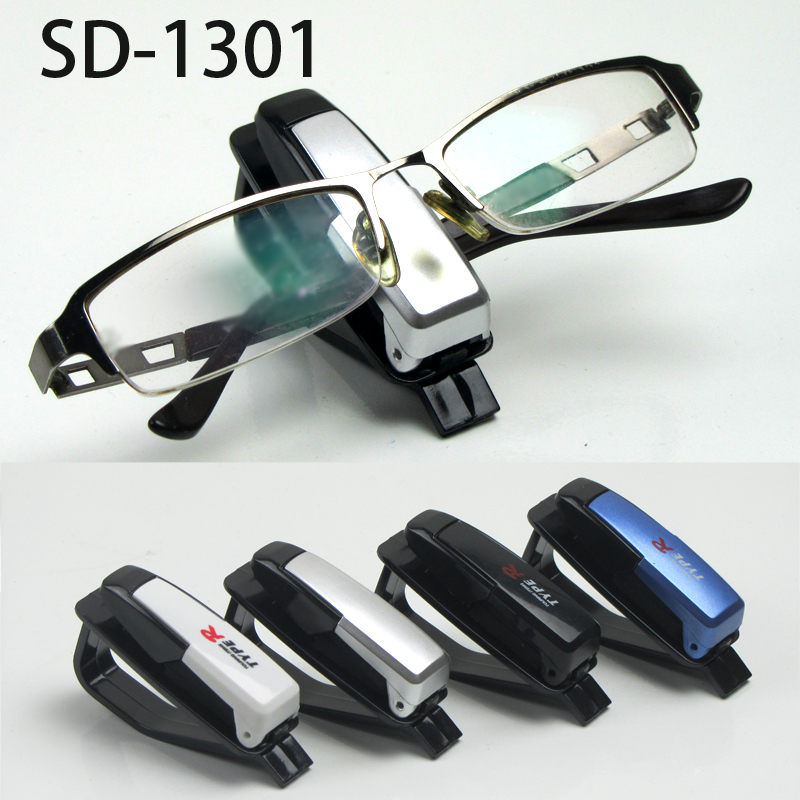Shun wei genuine car glasses frame/paper clip/multifunction car glasses clip multifunction car glasses clip