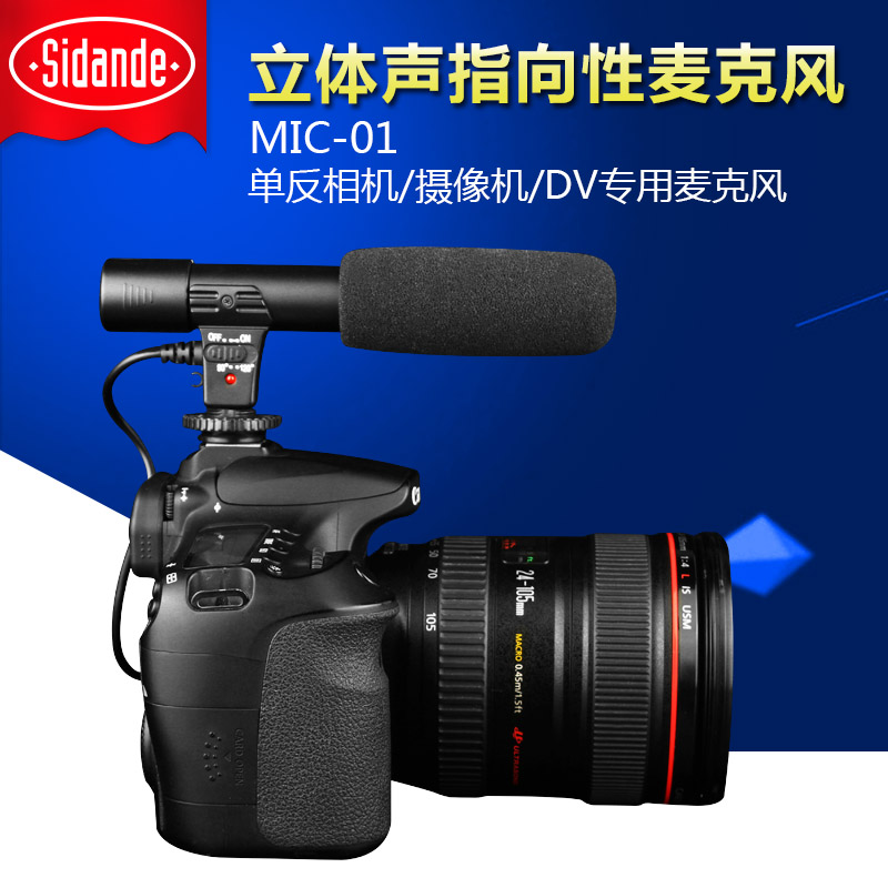China Ip Camera Mic, China Ip Camera Mic Shopping Guide at