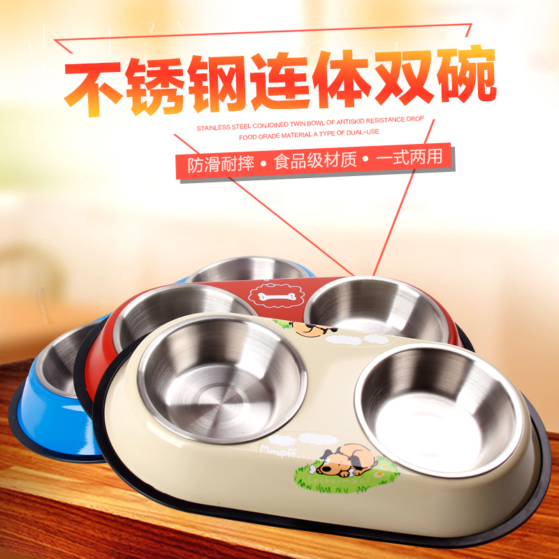 Siamese pet teddy dog bowl dog bowl dog bowl stainless steel double bowl pet bowl more than the size of slip durable and easy to clean