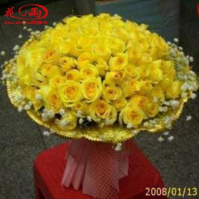 Sichuan province bazhong city flower shop flower delivery [pakistan] pakistan pakistan florist flower shop flowers yellow roses