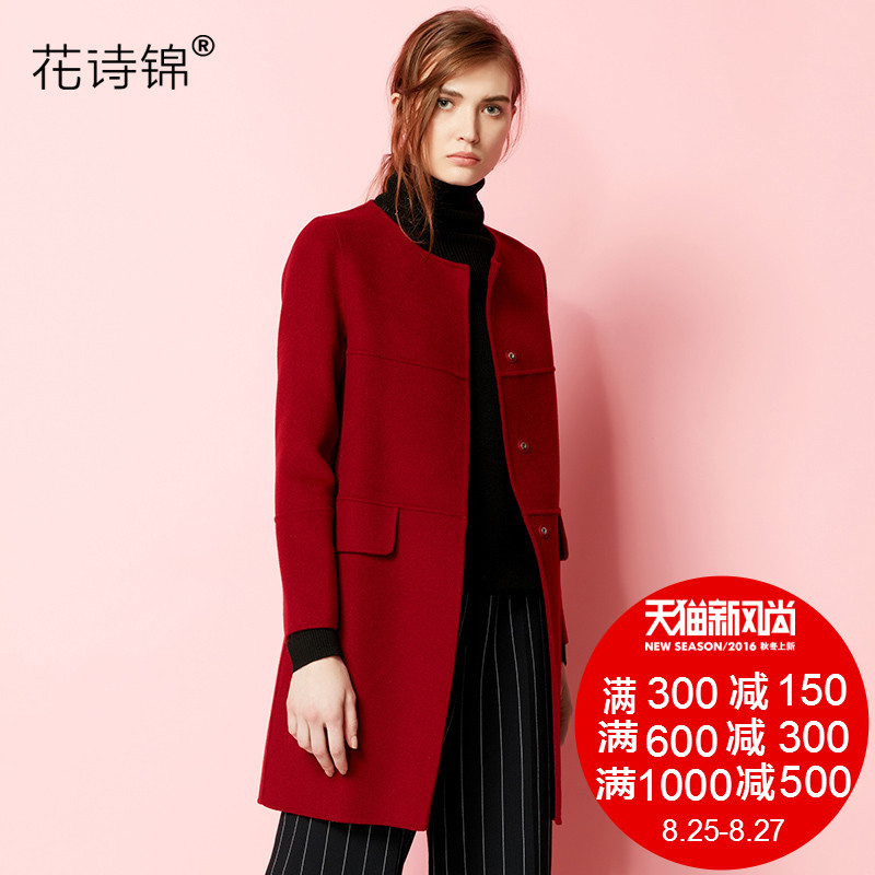 Sided flower poem kam 2016 winter new middle-aged women wool woolen coat female woolen coat and long sections
