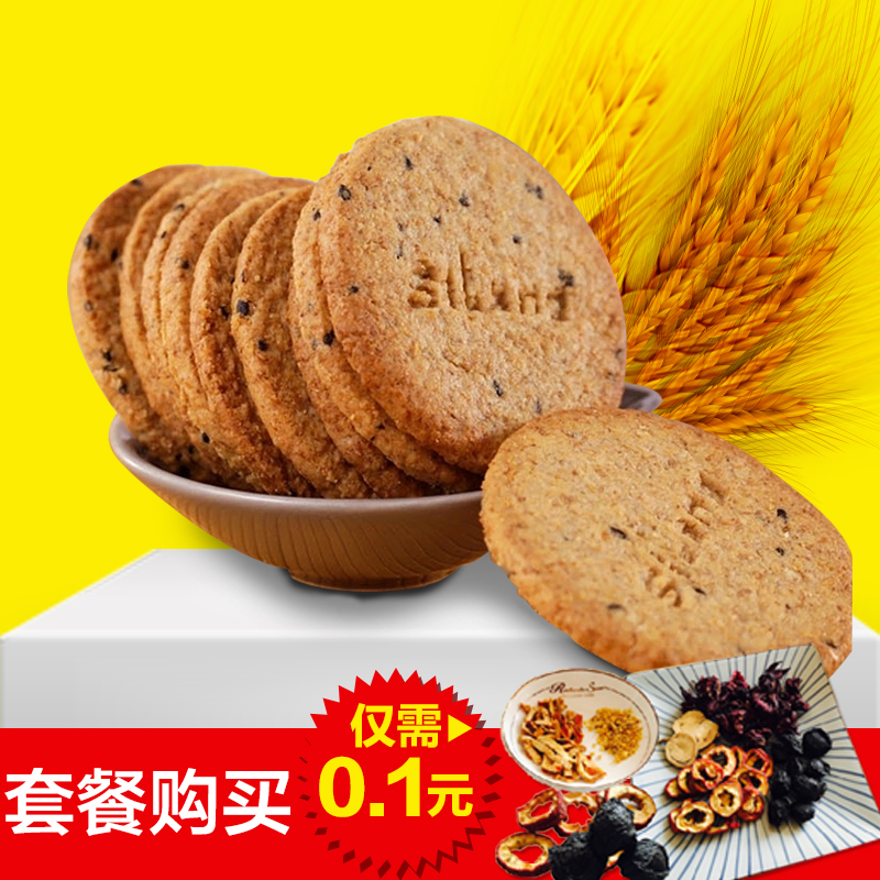 Silang bran fiber digestive biscuits moreroughage g fcl moreroughage moreroughage biscuit pastry snacks