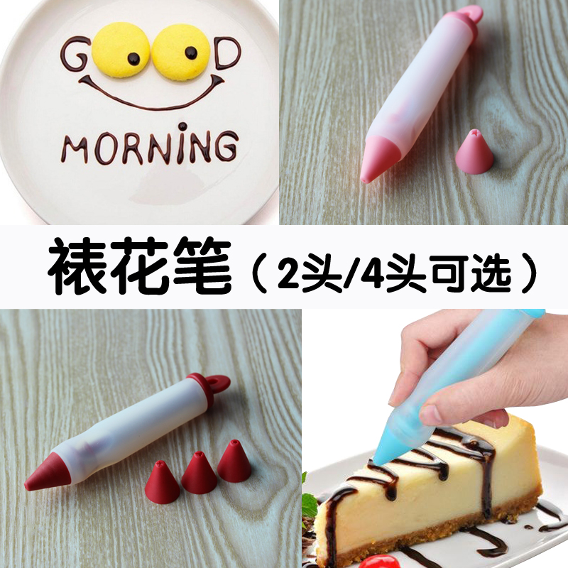 Silicone chocolate pen food decorating pen pen writing pen cake decorating pen decorating tools