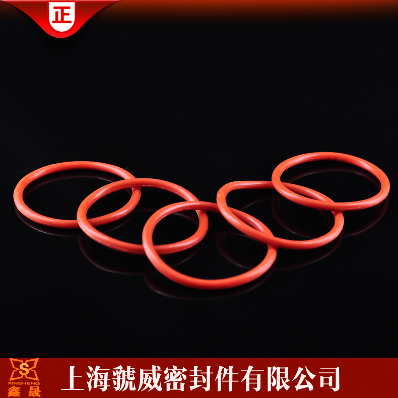 Silicone o 65/70/73/75/80/85/90/95/100/105/108*5.7 high temperature seals