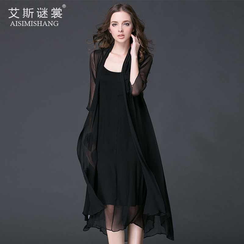 Silk leisure suit skirt piece dress women outside the ride and long sections 2016 summer influx of new autumn fashion