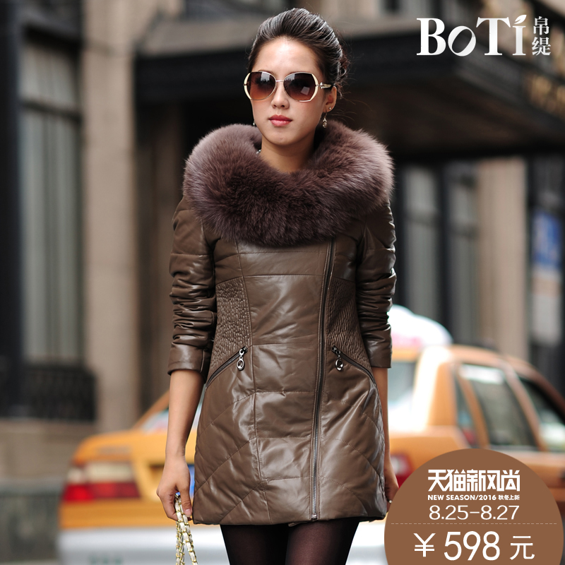 Кожаная Женская Куртка Теплая Купить