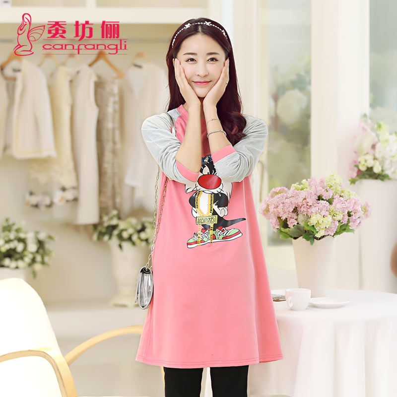 Silkworm square li 2016 spring new cartoon images of pregnant women dress loose big yards pregnant women outer wear dress