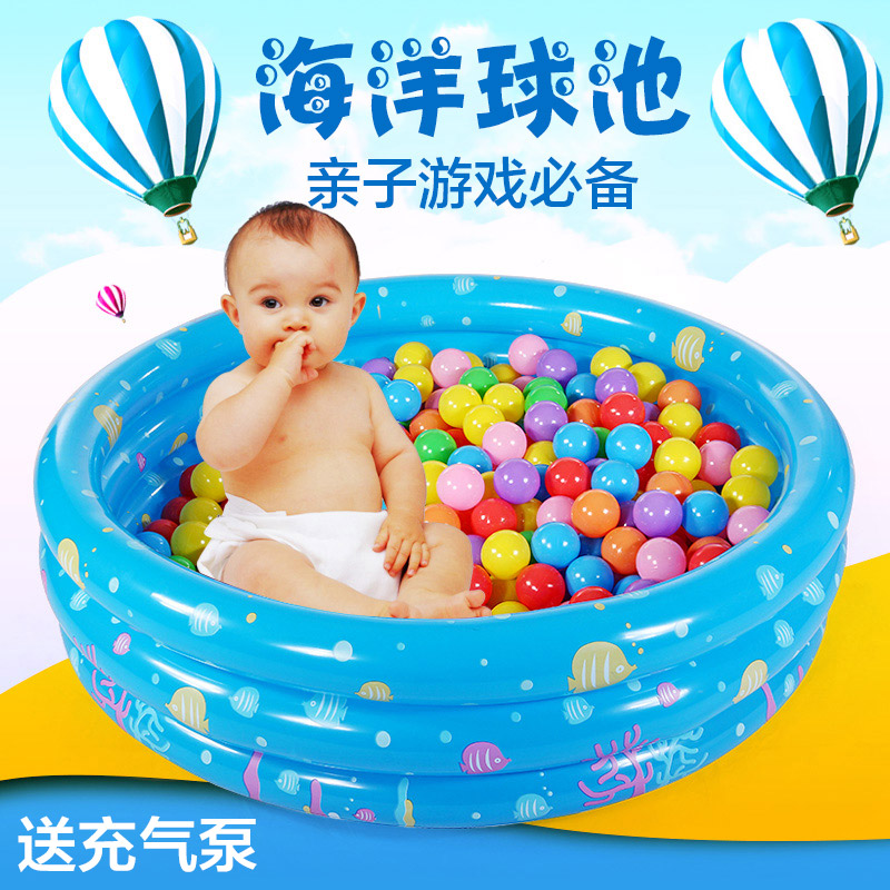 Silkworm waves stretch baby thick marine ball ball ball pool baby infant nursery toys toys for children of color ball