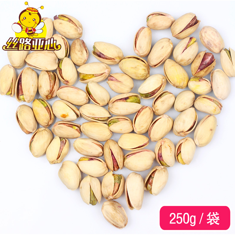 Silu ya [heart] xinjiang specialty snack nuts roasted salted pistachio bef0re they