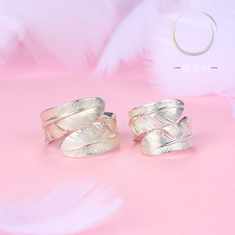 Silver 925 silver couple rings on the ring opening of the password goro takahashi goros feather ring silver ring on the ring female male tide