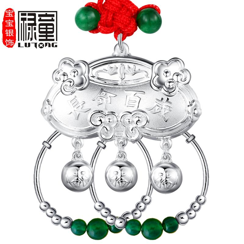 Silver bat green agate bracelet longevity lock baby suit baby child baby born full moon hundred years old gift