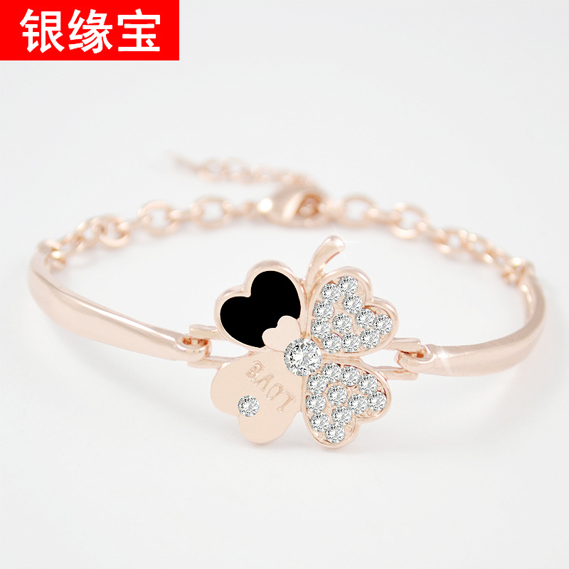 2742c133eb Get Quotations · Silver edge treasure clover bracelet female korean  temperament with jewelry decorated female fashion sister sister befuriousif