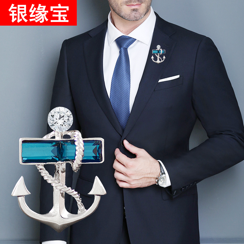 Silver edge treasure retro anchor men brooch small collar pin buckle collar shirt collar decorative buckle western dress coat small corsage pin