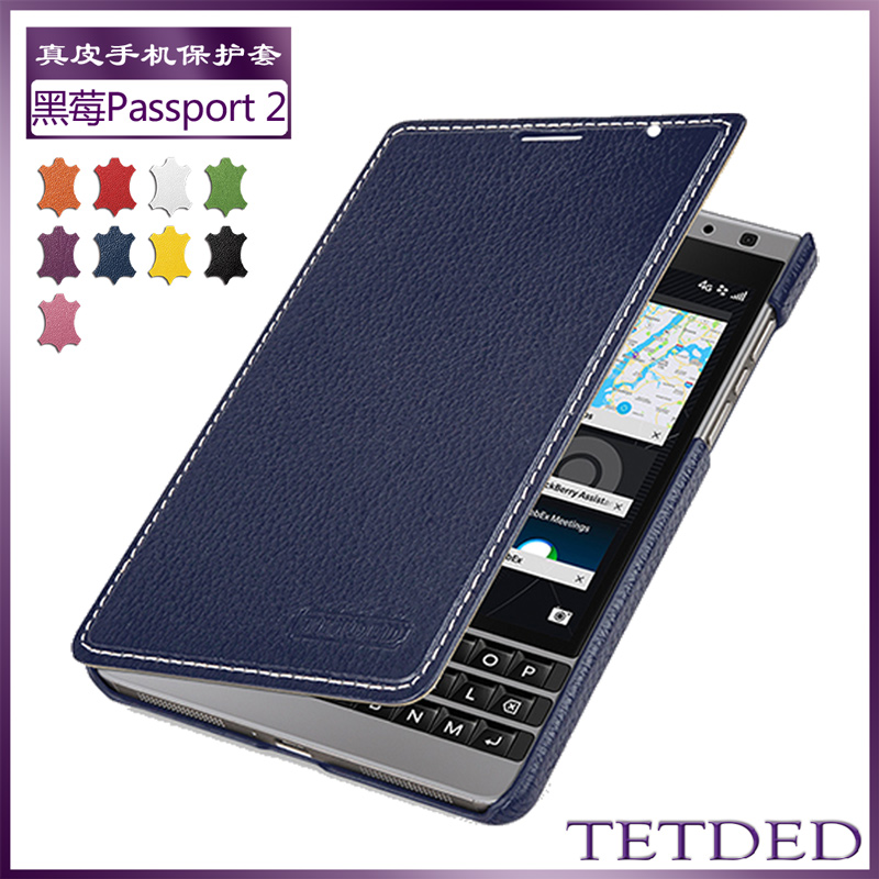 Silver edition passport passport tetded blackberry 2 s mobile phone sets leather protective sleeve