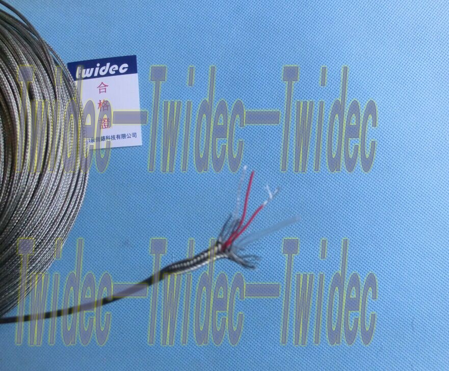 Silver plated three core shielded wire, economical shielded cable 0.15*7*3