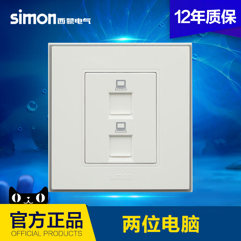 China Electrical Outlet Switches, China Electrical Outlet Switches ...