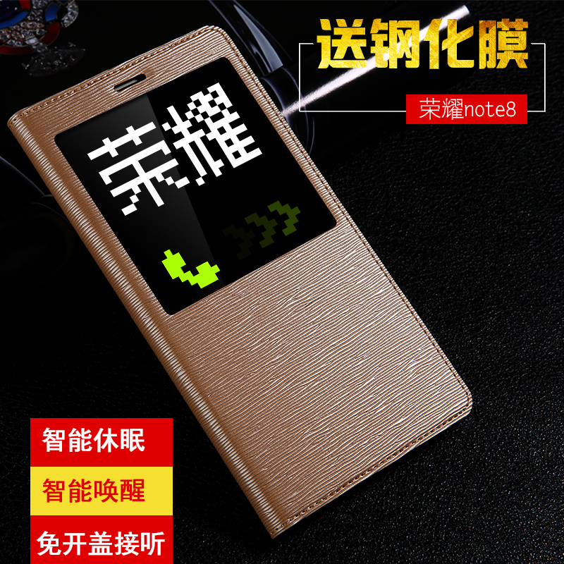 Simon simon note8 note8 phone shell huawei huawei glory glory smart leather protective shell of commerce whole package drop resistance