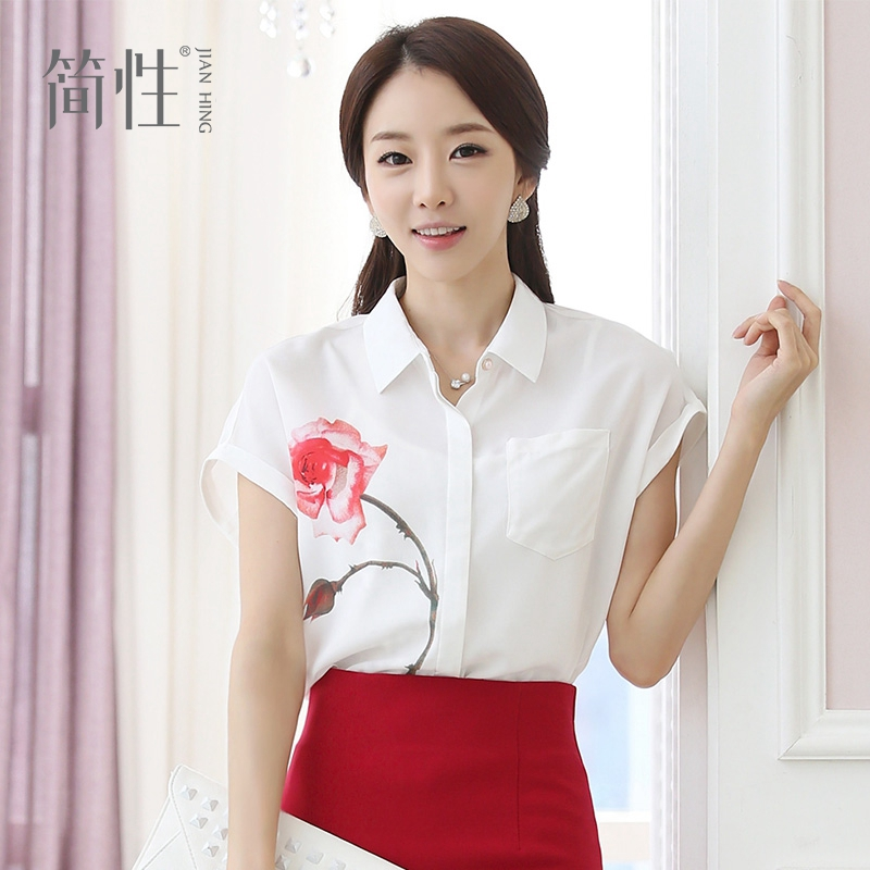 36 best Korean Office Lady Style images on Pinterest Business 22