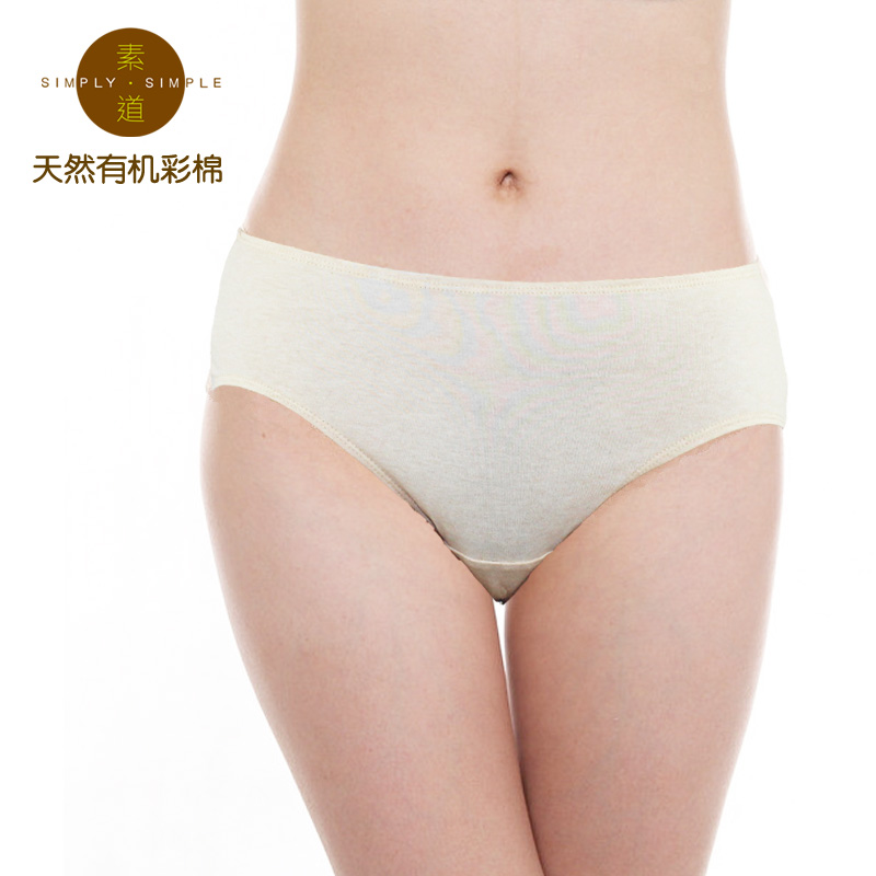Simple brown waist briefs ms. su tao natural organic cotton organic certification free shipping