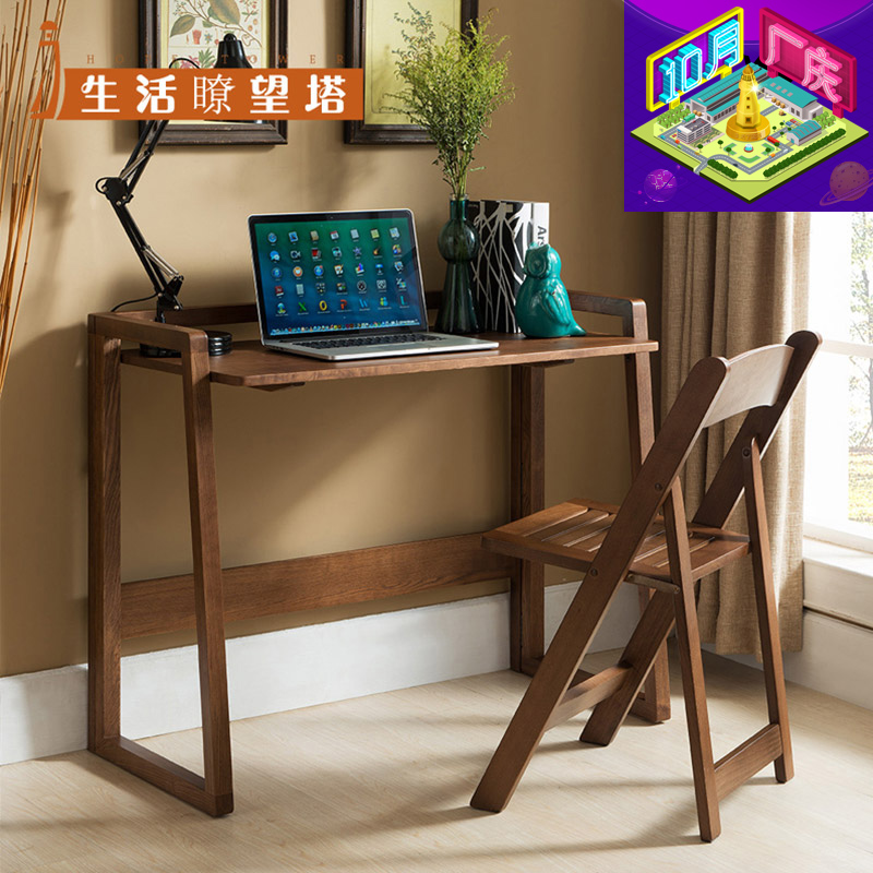 Simple desktop computer desk computer desk desk minimalist pure solid wood bedroom modern minimalist computer desk folding table