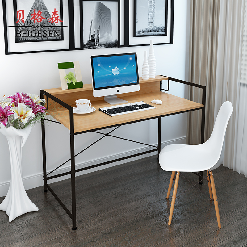 贝格森simple desktop computer desk desk home laptop desk minimalist modern desk office desk