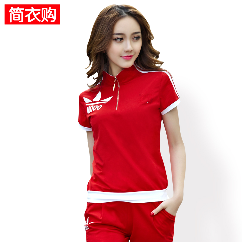Simply buy clothes 2016 spring and summer casual sportswear suit female slim was thin fashion short sleeve sports suit two piece suit
