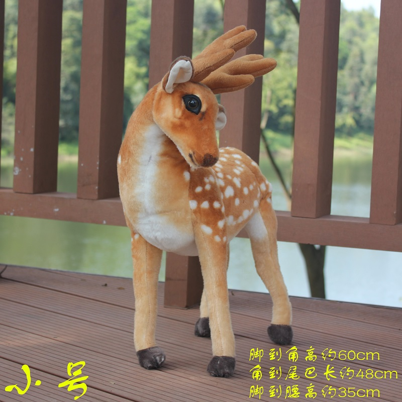 Simulation deer ornaments christmas gifts for children christmas decoration scene simulation model home decoration lucky deer