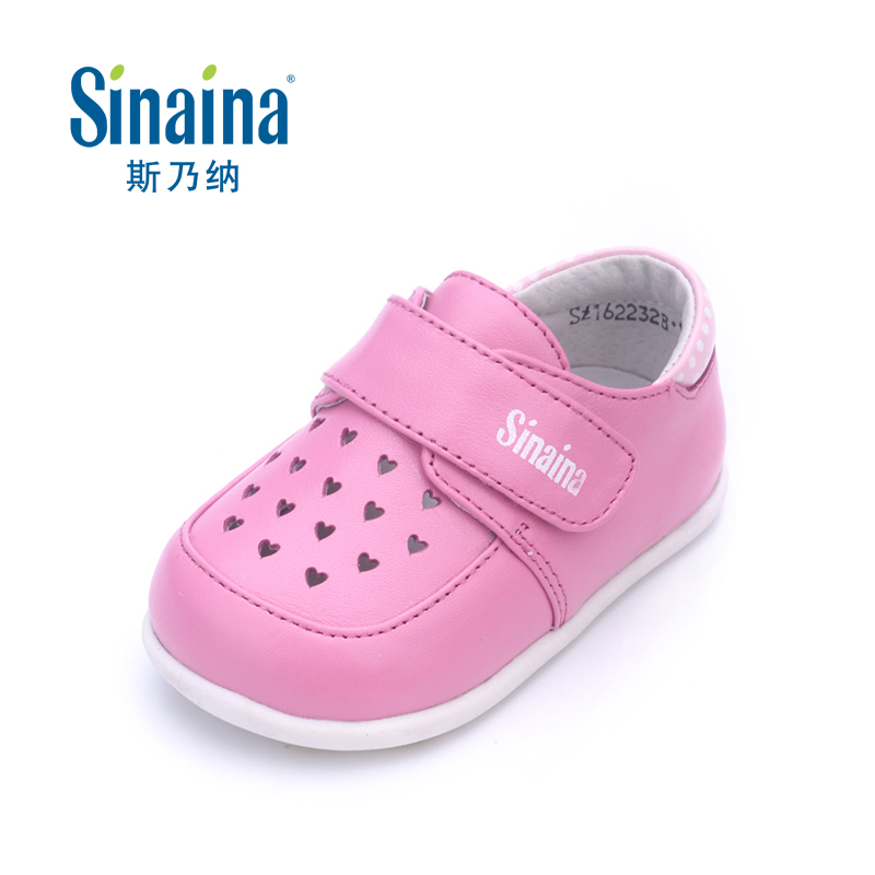 Sinai satisfied shoes 2016 autumn new girls shoes leather shoes soft bottom slip baby toddler shoes baby shoes