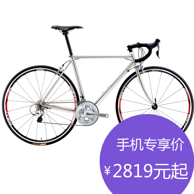 Sinbao bike road bike 18 speed 22 speed transmission chromium molybdenum steel frame 700c road bike racing bend the tertiary industry