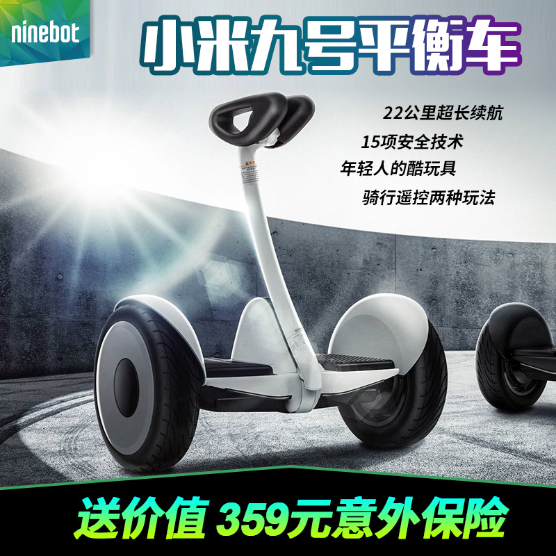 Since the sf spot millet car balance ninebot nine no. 9 wheeled two rounds of smart thinking somatosensory electric scooter