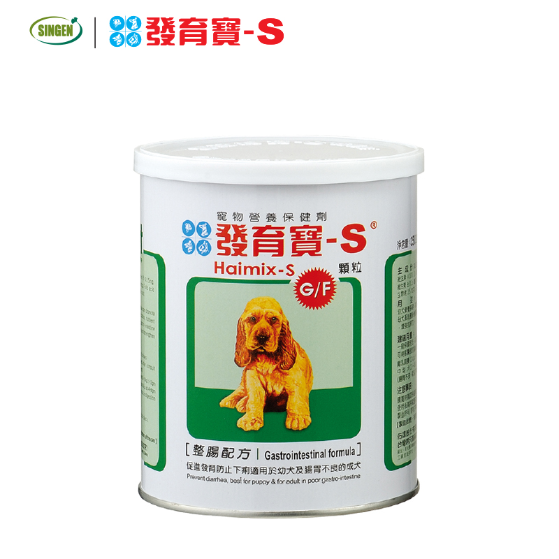 Singen a4350g taiwan you da bao s developmental intestines recipe puppy dog health care pet nutrition supplies